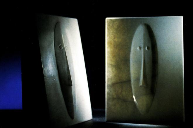 FERMALIBRI_design_GianniVeneziano_1993_VenezianTeam
