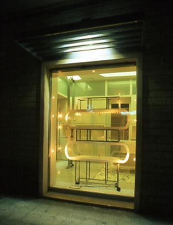 GIOIELLERIA_space_GianniVeneziano_1999_VenezianTeam