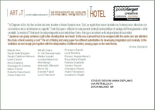 C'arte - Gianni Veneziano - Luciana Di Virgilio - Veneziano+Team_retro