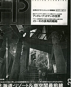 1988_fp_22