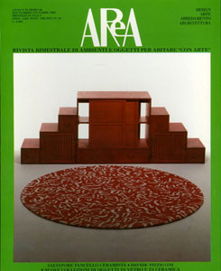 1989_area_48