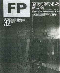 1990_fp_32