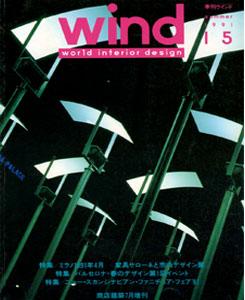 1991_wind_15