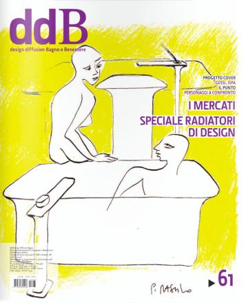 DDB-DDN-Luciana-di-Virgilio-Venezianoteam-Pazol-Cover