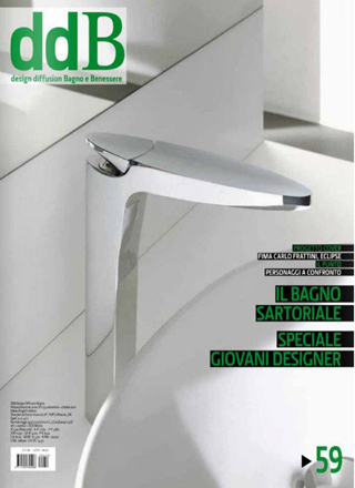 DDB-luciana-di-virgilio-young-talent-design-veneziano-team