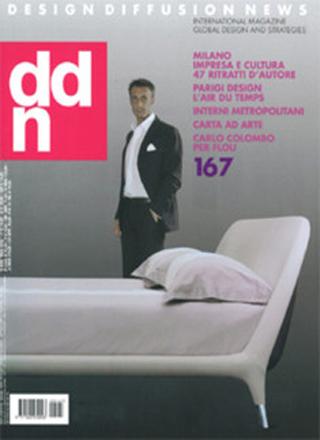 DDN-carta-ad-arte-paperman-Gianni-veneziano-luciana-di-virgilio