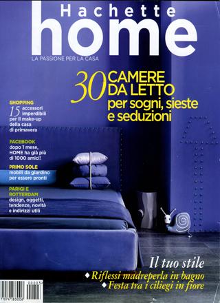 Home-hachete-Talenti-collezione-outdoor-Gianni-veneziano-luciana-di-virgilio
