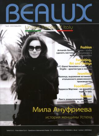 BEALUX-Russia-Gianni-Veneziano-Luciana-Di-Virgilio-Venezianoteam-casa-MDC-Puglia-Cover