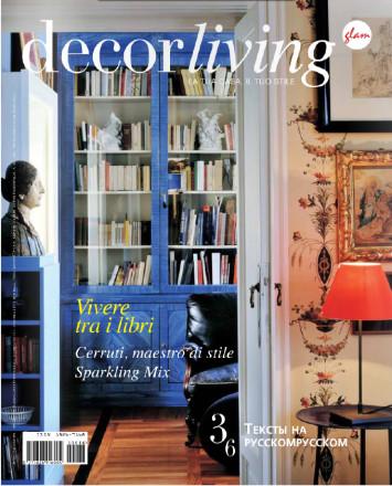 Decor-Living-DDN-gianni-veneziano-luciana-di-virgilio-venezianoteam-Casa-MDC-Cover