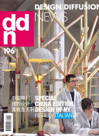 DDN-design-diffusion-Valdama-Veneziano+Team-Di Virgilio-Veneziano_cover