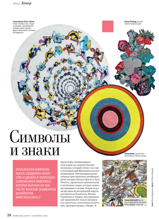 Home Magazine Russia