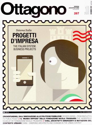 Ottagono_Gianni Veneziano e Luciana Di Virgilio-Veneziano+Team_Nodus_Valdama_cover