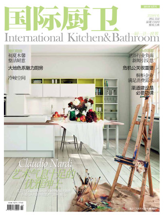 International Kitchen&Bathroom_Maggio 2014_Valdama_cover