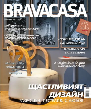 Bravacasa_Veneziano+Team_interview_cover