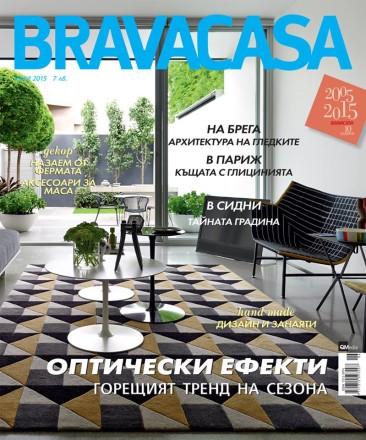 2015.06_Bravacasa-Bulgaria_VenezianoTeam_cover