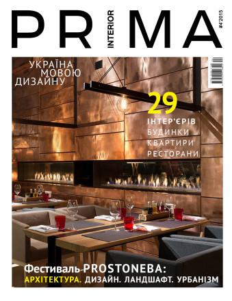 Prima_4_15_cover_1_