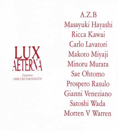 LUX AETERNAexhibition_GianniVeneziano_1993_VenezianTeam_1