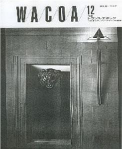 WACOA