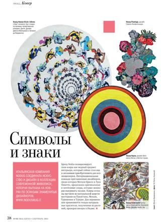 Home Magazine Russia