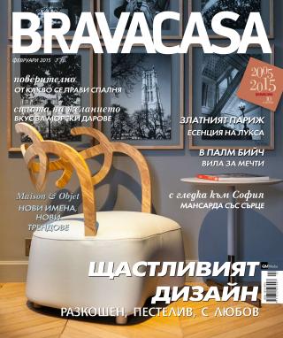 Bravacasa - Bulgaria
